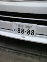 mP1190040.jpg