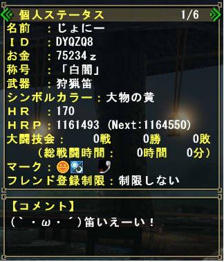 MHF2.jpg