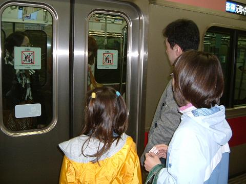 japantrip042620096