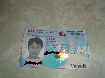 prcard12302008