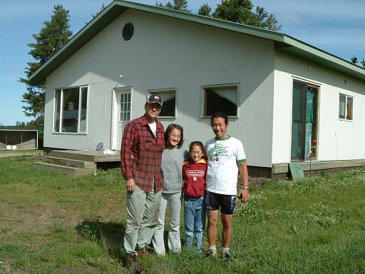 ruo07101family