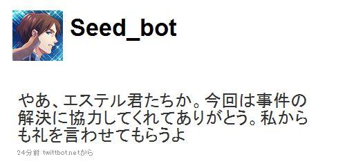 bot1.jpg