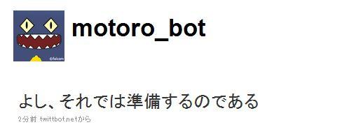 bot2.jpg