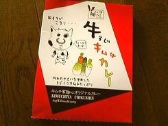 gyusuzikimuchic1.jpg