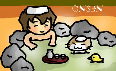 onsen.png