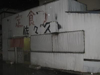 佐々久店2