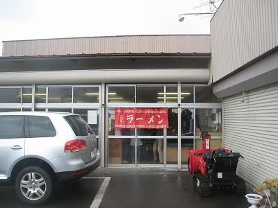 古川農園店1