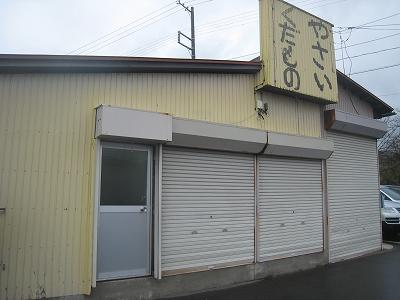 古川農園店2