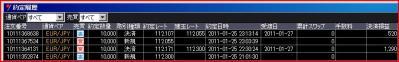 2011125約定履歴