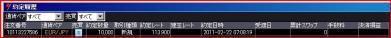 2011222ユロ円ポジ