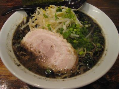 麺喰 マー油ラーメン