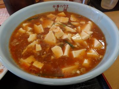 棒棒 麻婆拉麺
