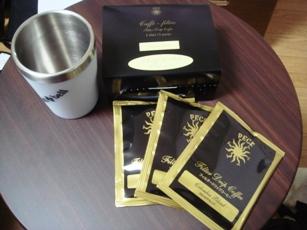 山コーヒー1