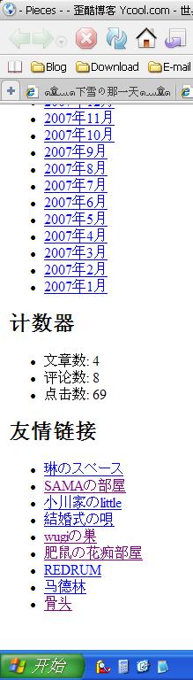20071225ee.png