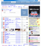 Oricon(06.08.29)banner.png