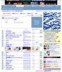Oricon(06.08.30)banner.png