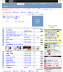 Oricon(06.09.01)banner.png