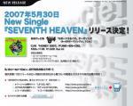 seventh-heaven.jpg