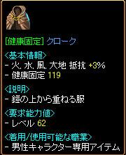 get050626-1.jpg