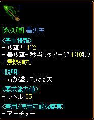 get050708-1.jpg