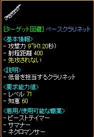 get050809-2.jpg