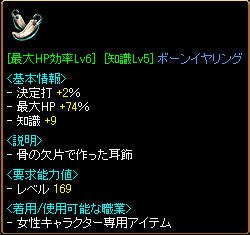 get050827-2.jpg