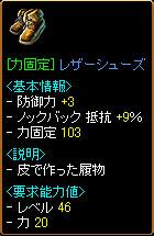 get050914-1.jpg