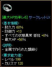 get051002-1.jpg
