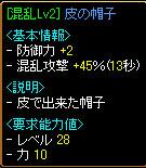get051019-2.jpg