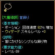 get051101-1.jpg