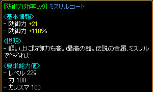 get051218-1.jpg