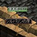 get051219-1.jpg