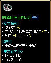 get051227-1.jpg