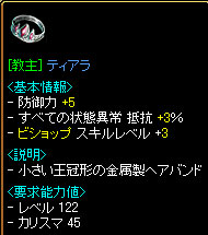 get051230-1.jpg
