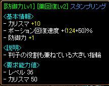 get060106-1.jpg