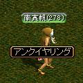 get060114-1.jpg
