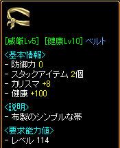 get060118-1.jpg