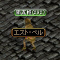 get060213-1.jpg