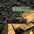 get060214-1.jpg