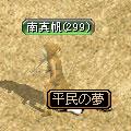 get060301-1.jpg