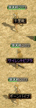 get060324-3.jpg