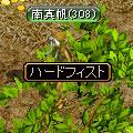 get060325-1.jpg