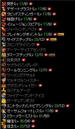 jovo_skill060222-2.jpg