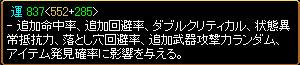 maho-luck050725.jpg