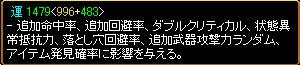 maho-luck051204.jpg