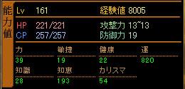 maho050808_161.jpg