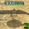 maho050812.jpg