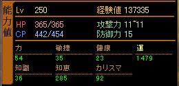 maho051204_250.jpg