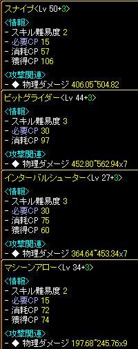 skill050621.jpg