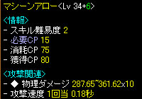 skill050705_macine.jpg